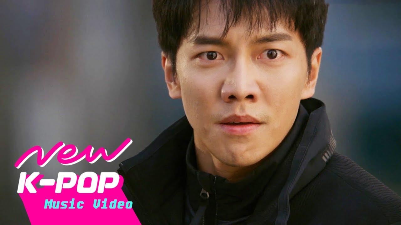 [MV] [VAGABOND 배가본드 OST] Ha Hyun Woo (Guckkasten) (하현우 (국카스텐)) -  Vagabond (Prod. By MAKTUB)