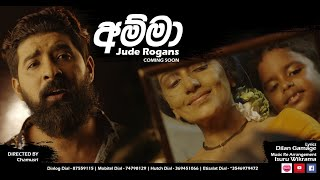 Jude Rogans | Amma (අම්මා) 2 | Official Music Video