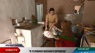 Телеканал «Север» снимает фильм о жизни Нарьян-Мара во время войны