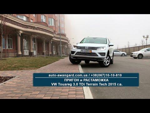 VW Touareg Terrain Tech из Германии под Заказ