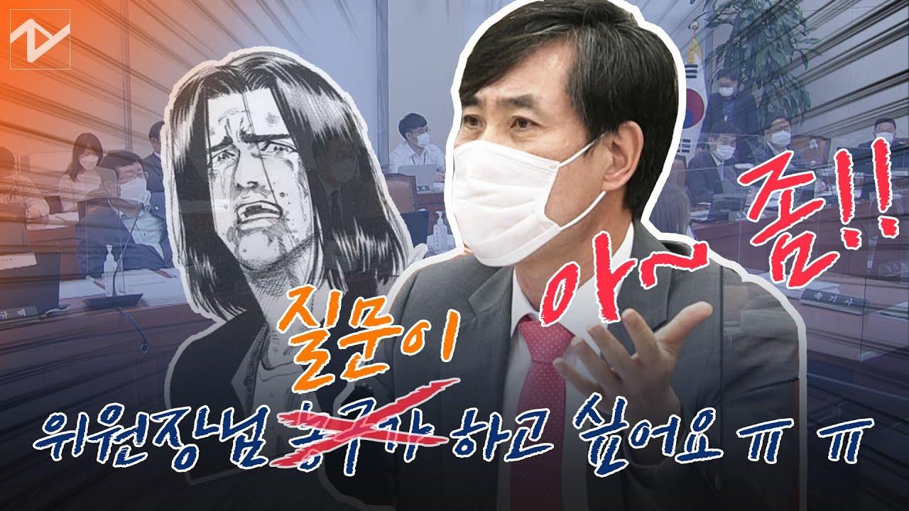 """북한 핵보유국 인정? 하태경 """"원인철 개념 인식 못하고 있어"""""""