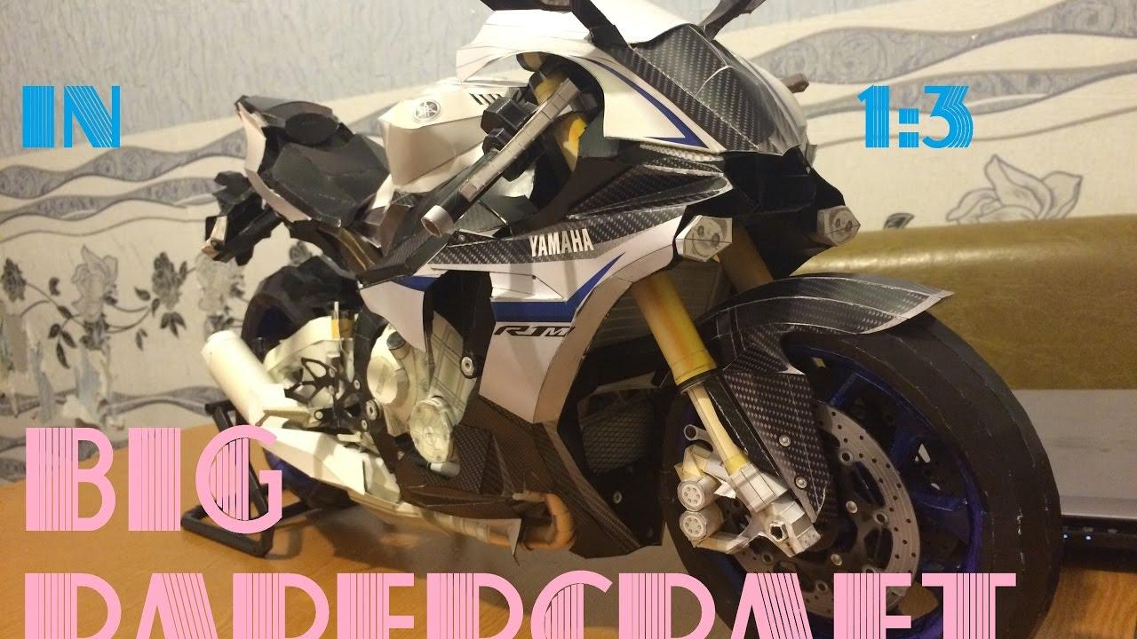 Yamaha Papercraft