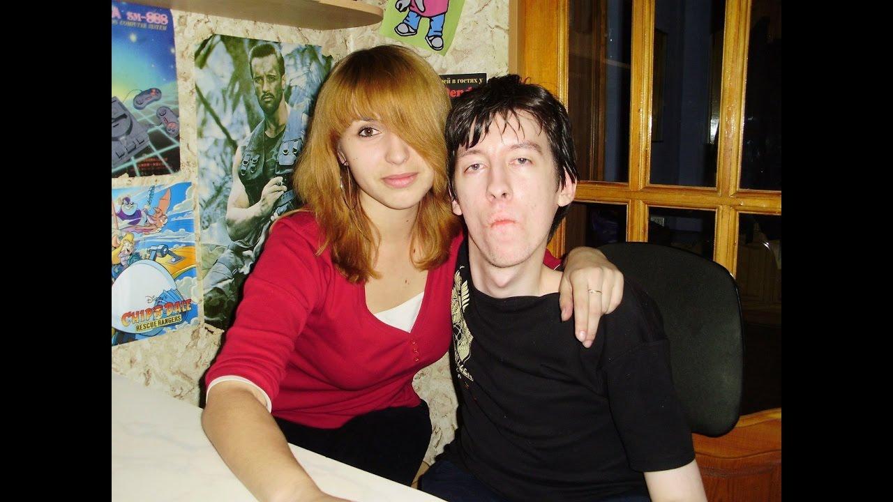 Денди и его девушка