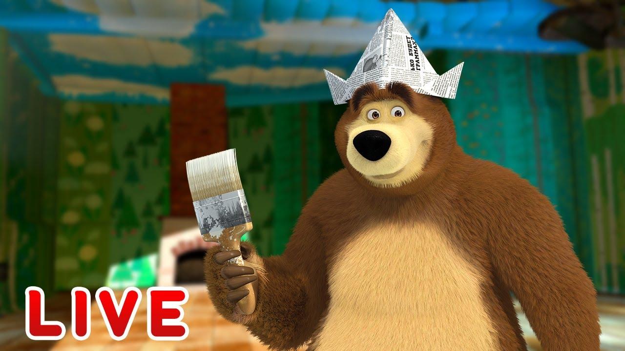 Download 🔴 AO VIVO 👱♀️🐻 Masha e o Urso 🌅 Rotina de domingo 🌄 Masha and the Bear LIVE