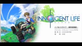Innocent Life A.F.H.M.G ~ Track 3 EXTENDED OST