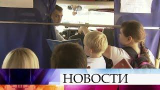 В Краснодаре школьники могут бесплатно проехать в маршрутке, предъявив пятерку в дневнике.