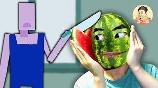 수박 화채 드실래요? 고달픈 수박의 삶 - 수박 이야기(a melon
