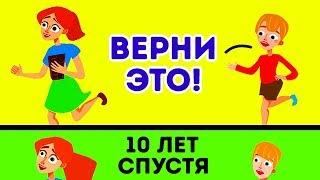 БРАТЬЯ VS. СЕСТРЫ