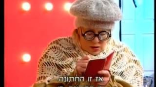 Смотреть Три немножечко еврейских анекдота от 7-40 онлайн