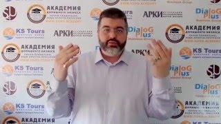 Домашний бизнес от А до Я  026   План продающей презентации для вашего домашнего бизнеса