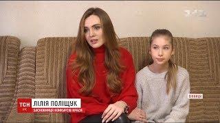 Юристи радять позиватися до суду батькам вінничанки, чиє фото вкрали для російського конкурсу краси