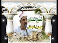 الشيخ الطبلاوى سورة الواقعة والحاقة تلاوة رااائعة لأول مرة