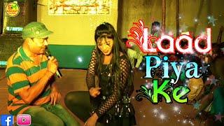 Aaja Tere Laad Ladau Haryanvi Song Stage Dance Performance