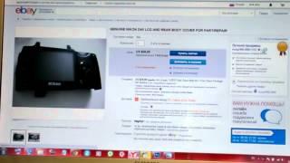 Ищем запчасть на зеркалку Nicon- на Ebay