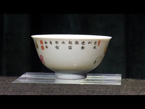 Rare Qianlong porcelain expected to fetch $25.6 million in upcoming Sotheby's autumn auction