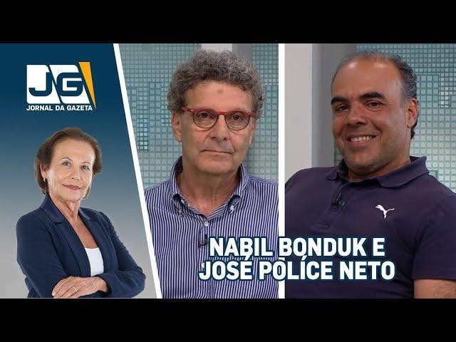 Nabil Bonduk, arquiteto e urbanista e o vereador José Políce Neto (PSD/SP), sobre o Minhocão