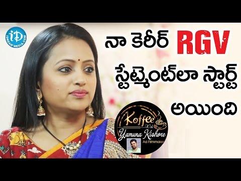 My Career Started As RGV's Statement - Suma Kanakala || Koffee With Yamuna Kishore