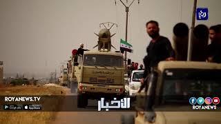 الأردن يؤكد أهمية الحفاظ على خفض التصعيد جنوب سوريا