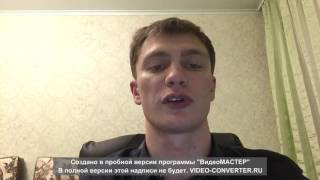 видео Глава 35 Наем жилого помещения Гражданский кодекс РФ (ГК РФ часть 2)(скачать)