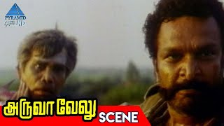 Aruva Velu Climax Scene | Aruva Velu Tamil Movie Scenes | Nassar | Urvashi | Anandaraj