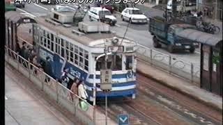 広島電鉄1991年その2(本線・皆実線・宇品線・宮島線・江波線・横川線・白島線)