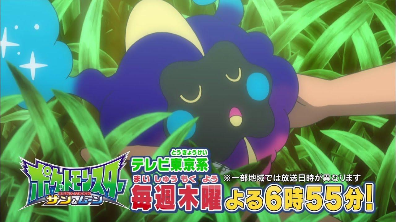 公式】アニメ「ポケットモンスター サン&ムーン」プロモーション映像