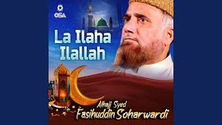Zuban Kar Rahi Hai Sana e Muhammad