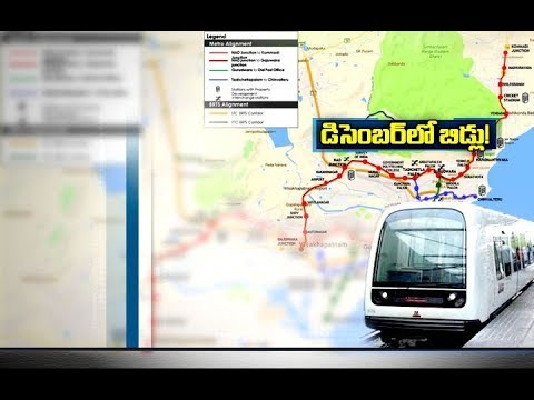 Vizag metro rail project | Breads to open on dec 27th