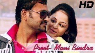 Punjabi New Love Song - Preet By Mani Bindra & Jyoti Dhillon    Album - Lift the journey of love