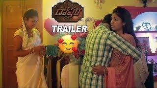 Dosham Movie Official Trailer   2019 Latest Telugu Movies   Neetha Jadab   Raghu Gopasani   TenaliTV