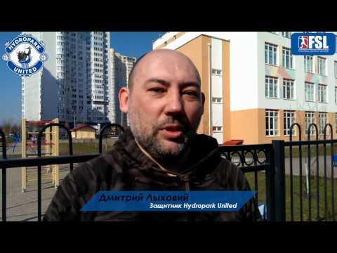 002 Postmatch Interview Dmytro Lykhoviy