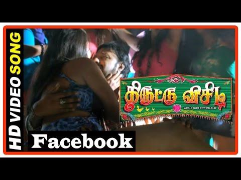Thiruttu VCD Tamil Movie | Facebook Song | Vichu threatens Prabha | Devadarshini