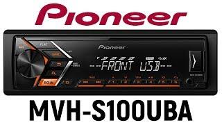 Обзор ГУ Pioneer MVH-S100UBA. Срезы, настройки, WAV. головное устройство пионер магнитола