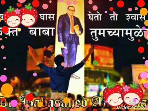 Bhimacha Killa DJ vaibhav