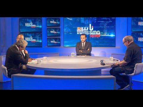 Ness Nessma News Du Mardi 03 Juillet 2018 - Nessma tv