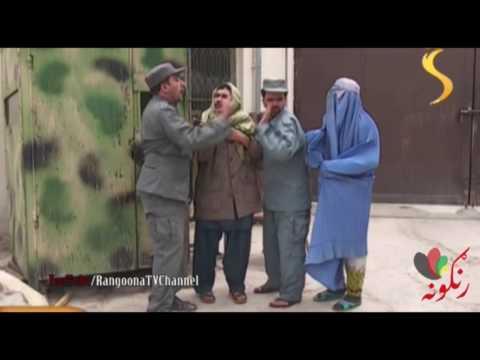 Chy Ghal Na Takhti Mal di Otakhti چې غل نه تښتي مل دې وتښتي | Takkan ټکان thumbnail