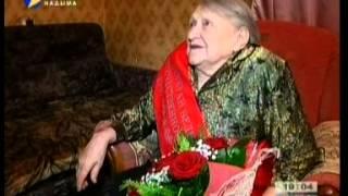 С 90 летним юбилеем жительницу Надыма поздравил Президент России