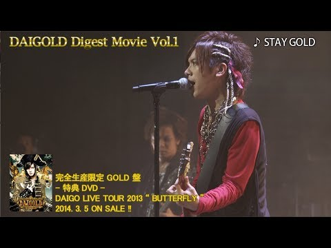 DAIGO「DAIGOLD」Digest Movie Vol.1