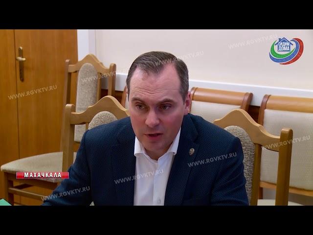 Как поддержать экономику Дагестана в условиях распространения коронавирусной инфекции?