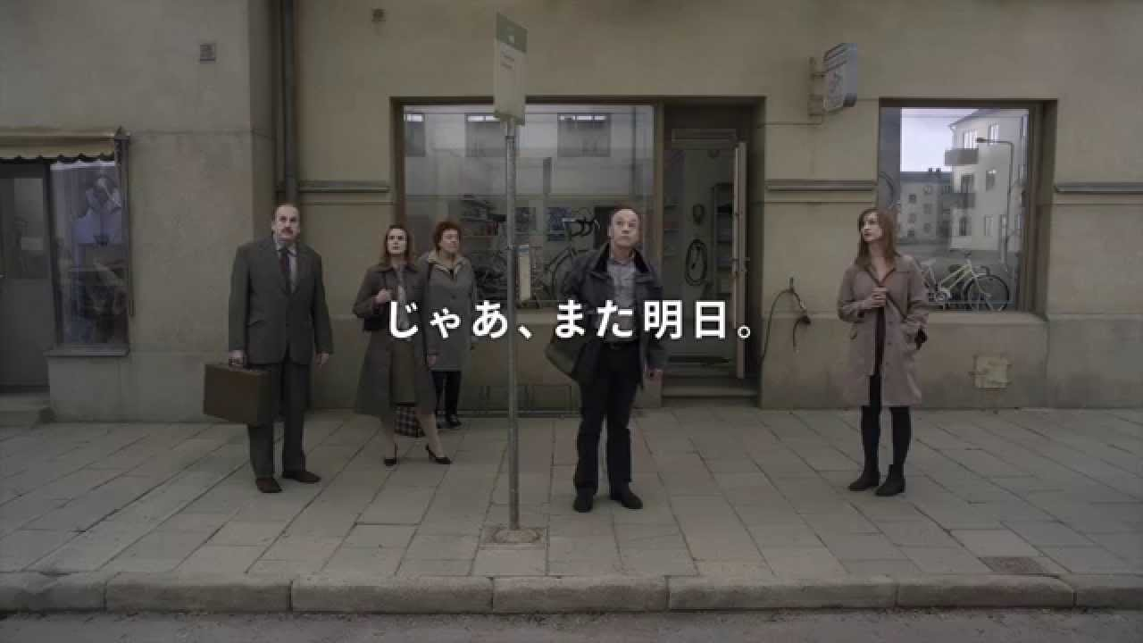 画像: 映画 『さよなら、人類』 予告編 youtu.be