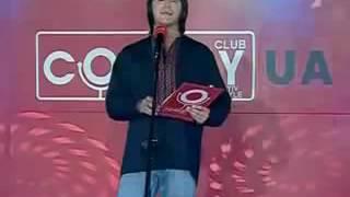 Сергій Притула - Про українських козаків (Comedy Club UA)