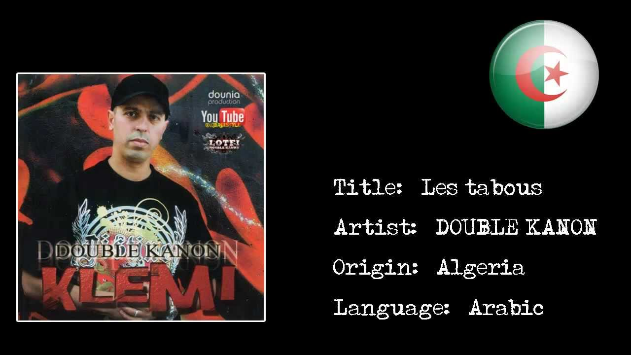 album lotfi double kanon 2006