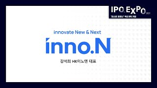 [올마이스] IPO EXPO 2021 :  글로ᄇ…