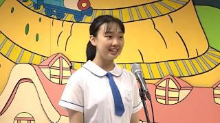 Publication Date: 2017-07-13 | Video Title: DVD 2017 07 第 68 屆香港學校朗誦節 普通話獨