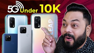 realme V3 5G, realme X7 & X7 Pro Launched ⚡⚡⚡Cheapest 5G Phone Is Here| Everything You Need To Know!