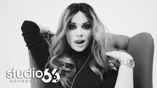STUDIO 66 feat. Noaptea Tarziu - JUPANII (Official Video)