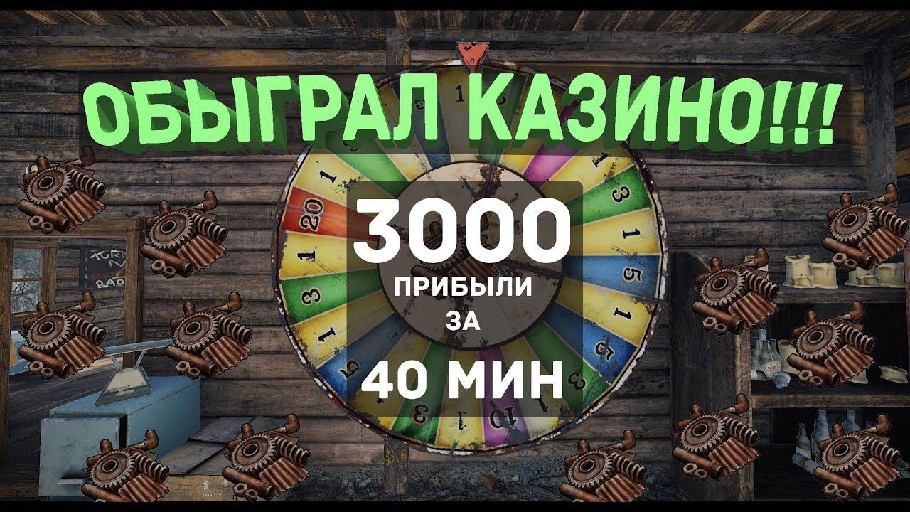 AMAZING RP - #5 КАК ПОДНЯТЬ 10.000.000$ В КАЗИНО