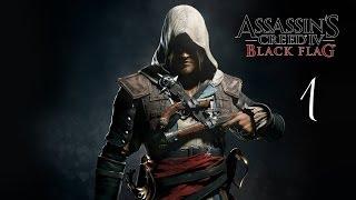 Прохождение Assassin's Creed 4 Black Flag - Часть 1 (Я - пират)