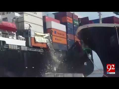 Cargo ships accident at Karachi port - 20 March 2018 - 92NewsHDPlus