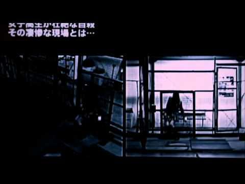 劇場映画『END CALL』予告篇